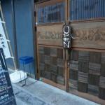 日光に来たら訪れて欲しい隠れ家barスタイル「Bar de nikko くじら食堂」