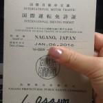 長野で国際運転免許証を取りに行ってきました!