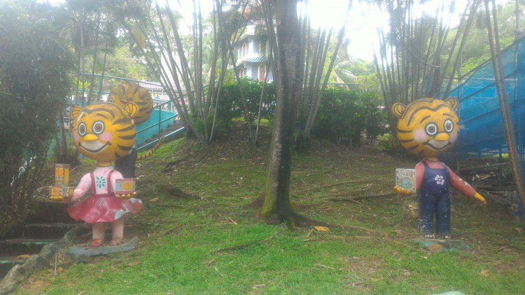 シンガポール公園