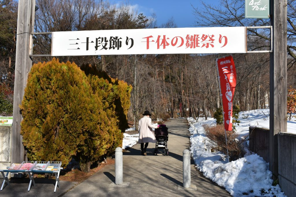 須坂市おすすめ観光