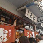築地場内の寿司屋が移転してしまう前に一度は行っておきたい人気店!大和寿司にいってきました