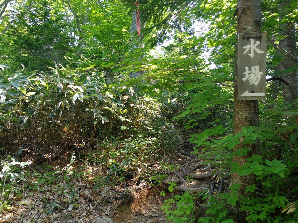 会津駒ケ岳
