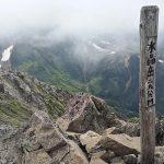 3泊4日で登山。日々3000カロリー消費しながら、双六岳・鷲羽岳・水晶岳・黒部五郎岳を制覇して来ました!【中編】