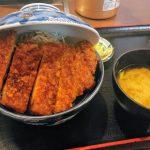 伊那でソースカツ丼を食べるなら押さえておくべき「肉のたけだ」!