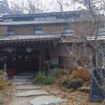 築150年古民家造りの宿。蓼科にある「豪族の館 大東園」に行ってきた!