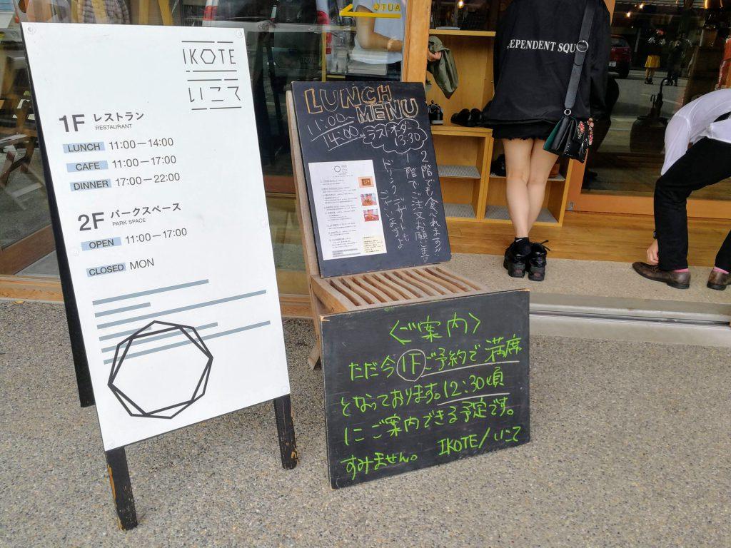 十日町カフェ