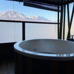 絶景浅間View露天風呂